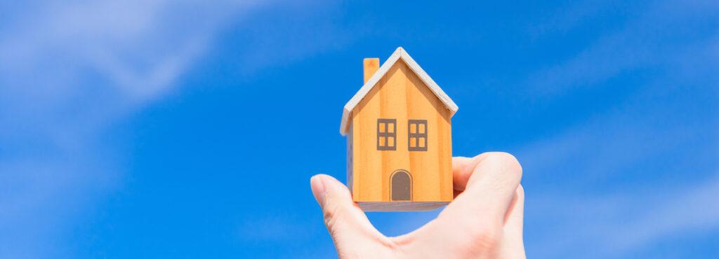 ¿Cuáles son los seguros de hogar más baratos del mes?